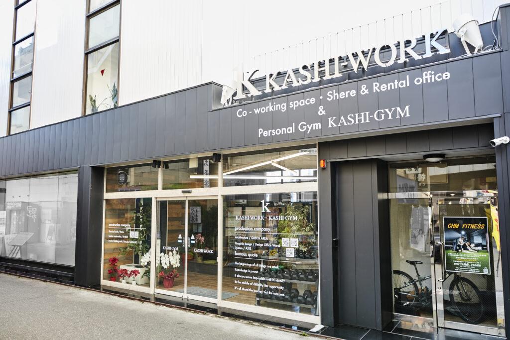 KASHI-WORK 外観